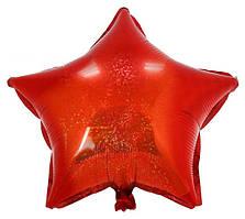 """Шар фольгированный """"Звезда голограмма"""".Цвет:Красный .Размер: 10""""(25см). Пр-во:Китай"""