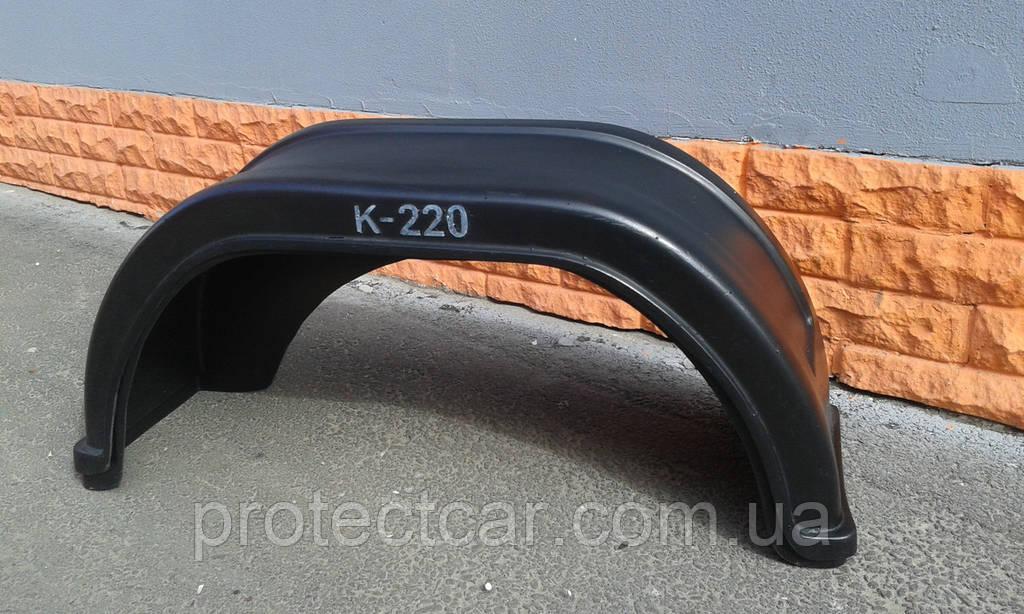 Крыло-брызговик пластиковое К-220 на прицеп легковой