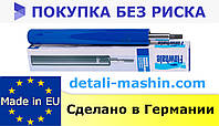 Амортизатор передний на ВАЗ 2110 2111 2112 (вкладыш,патрон, картридж, вставка,) масляный FINWHALE 2110-2905002