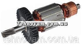 Якорь отбойный молоток Темп МО-1650 як629