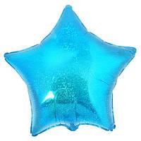 """Шар фольгированный """"Звезда голограмма"""".Цвет:Голубой .Размер: 10""""(25см). Пр-во:Китай"""
