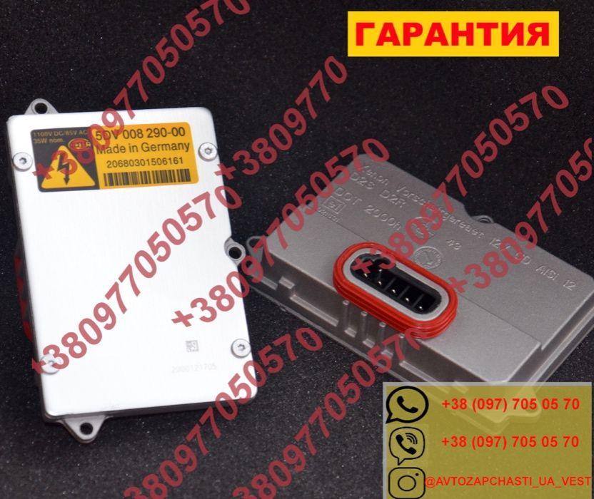 Блок ксенона розжига Hella 5DV00829000 Mercedes Bmw Audi Range Rover