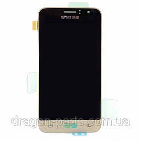 Дисплей экран Samsung J120 Galaxy J1 с сенсором Золотой Gold оригинал , GH97-18224B