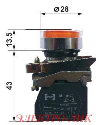 Вимикач ВК 012-НЦВИЛЖ, жовтий, виступаючий натискний штовхач з світлодіод. індикацією, 1NО, ІР67, пласт.