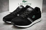 5e1bf8a5e24b Lacoste обувь мужская в Украине. Сравнить цены, купить ...