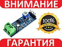Модуль аудио усилитель LM386 5-12В Arduino, фото 1