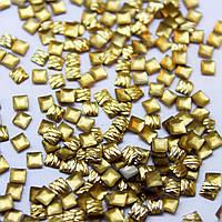 Металлостразы квадратные(рельефные).Цвет Золото 3х3мм.Цена за 100шт