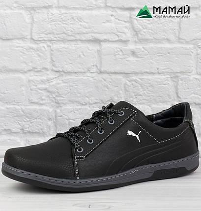 Кросівки чоловічі в стилі Puma  продажа ed7370725b516
