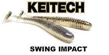 "Съедобный силикон keitech swing impact 3"""
