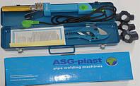 Ручной паяльник для труб ASG-plast 800Вт 32тт