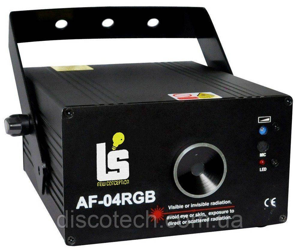 AF04RGB  - Лазер RGB с рисунками 500мВт