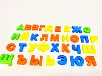 Буквы на Магните 34шт.