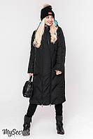 Стильное зимнее двухстороннее пальто для беременных, фото 1