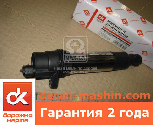 Катушка зажигания на свечу 2110, 2111, 2112 16 клапанный (аналог 0 221 504 473 Bosch)