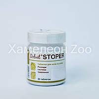 Стопер 30 табл Долфос - противодиарейное засіб для собак і кішок