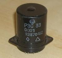 Реле РЭС-39 0001