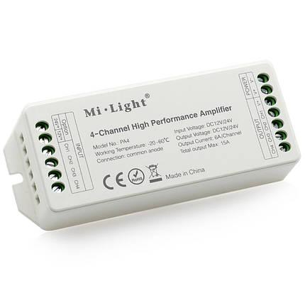 Высокопроизводительный 4-канальный усилитель Mi-Light, фото 2
