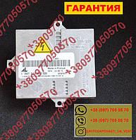 Блок ксенона 1307329082 A8 TT 3 E46 6 E63 SL R129 C W203 S W220 CL