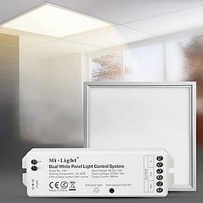 Диммер Mi-Light Dual White Panel Light Control System, фото 2