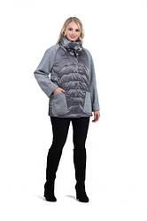 Куртка женская осень-весна стильная 44-54  ( серый )