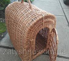 Плетеный дом для животных