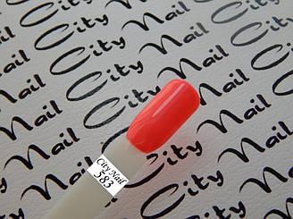 Гель-лак CityNail 583 кораловий (червоний, червоний, рожевий) 10 мл