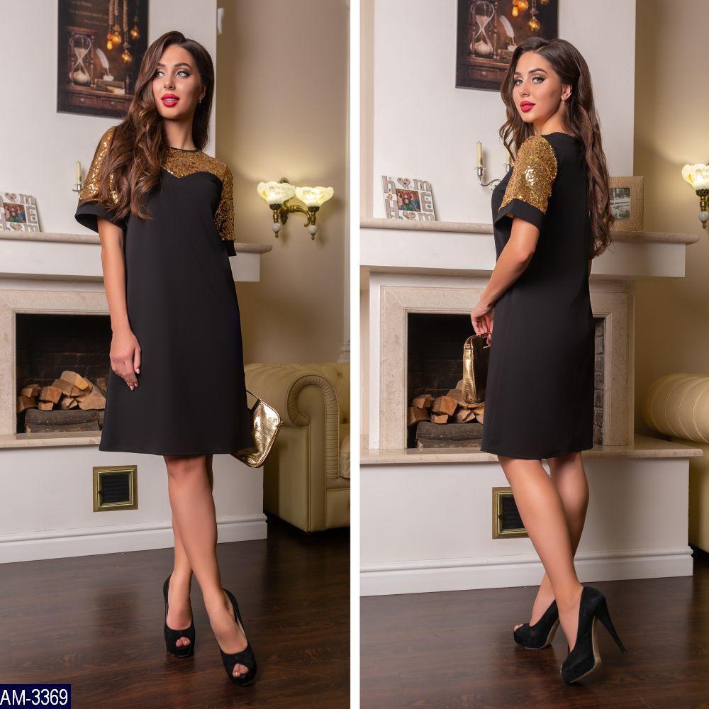 Платье женское с пайетками, трапеция. 3 цвета. Размер 42,44,46. Ткань креп-дайвинг