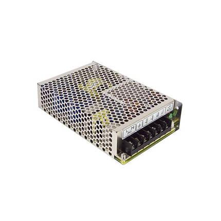 Блок питания Mean Well в корпусе 64.6 Вт, 5V/7А, 12V/3.5А, -12V/0.7А NET-75B, фото 2