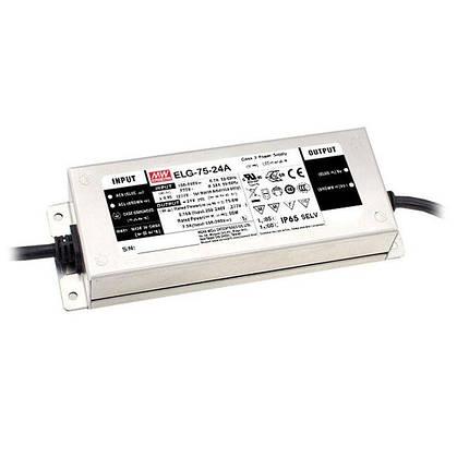 Драйвер Mean Well для светодиодов (LED) 48 Вт 12V 5 А ELG-75-12, фото 2