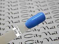 Гель-лак CityNail 588 голубой