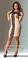 Платье Креп Кружево ск458, фото 1