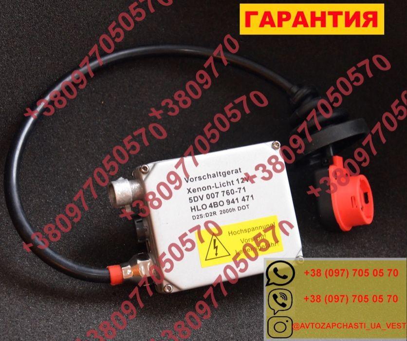 Блок ксенона Hella 5DV00776071 D2S A6 Allroad 5 7 X5 E53 E W210 CLK