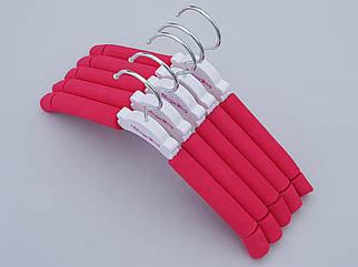 Плічка вішалки тремпеля поролонові рожевого кольору, довжина 30 см, в упаковці 5 штук