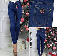 Женские джинсы- американка  Relucky зауженные, однотон