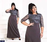 3c9c2375fd7 Длинное платье верх гипюр в Житомире. Сравнить цены