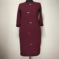 №0360 Платье большого размера 54 (56)