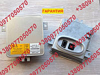 Блок ксенона BMW 3 E90 E91 63126948180 W3T13271 Volvo S80 V70 XC70