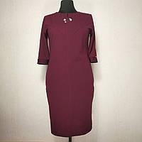 Женское платье большого размера с брошкой осенее 56 (52, 54, 58) батал для полных женщин нарядное №0361