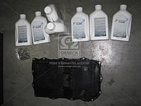 ⭐⭐⭐⭐⭐ Комплект для замены масла ZF LIFEGUARDFLUID 8 (7х1л+сервисный к-т) АКПП 8HP45/50/70/75