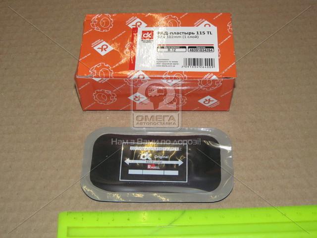 ⭐⭐⭐⭐⭐ РАД-пластырь 115 TL 57x102mm 1 слой <ДК>  R-12