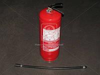 Огнетушитель порошковый ОП6 6кг.