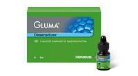 Gluma Desensitizer Глума Десенситайзер - для лечения гиперчувствительного дентина.