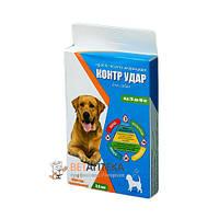 Контр Удар капли на холку для собак от 20 до 40 кг 3 мл № 3 Круг