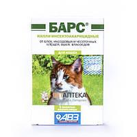 Барс №3 капли от блох и клещей для кошек АВЗ