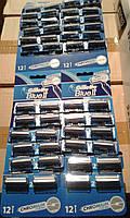 Одноразовые станки Gillette Blue II , фото 1