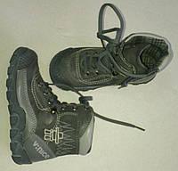 РАСПРОДАЖА! Демисезонные ботинки для мальчика р.25
