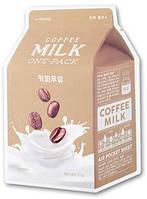 Укрепляющая тканевая маска с молочными протеинами и экстрактом кофе A'Pieu Coffee Milk One-Pack