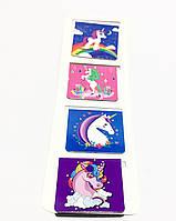 Закладки для книг и тетрадей (Unicorn)
