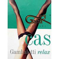 Гольфы GATTA CAS RELAX 30