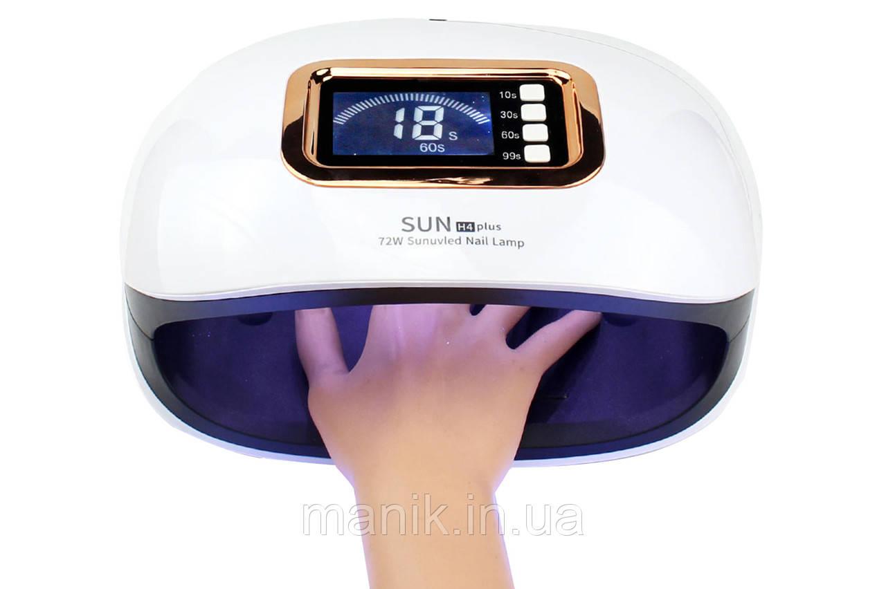 Гибридная лампа UV LED SUN H4 Plus 72вт
